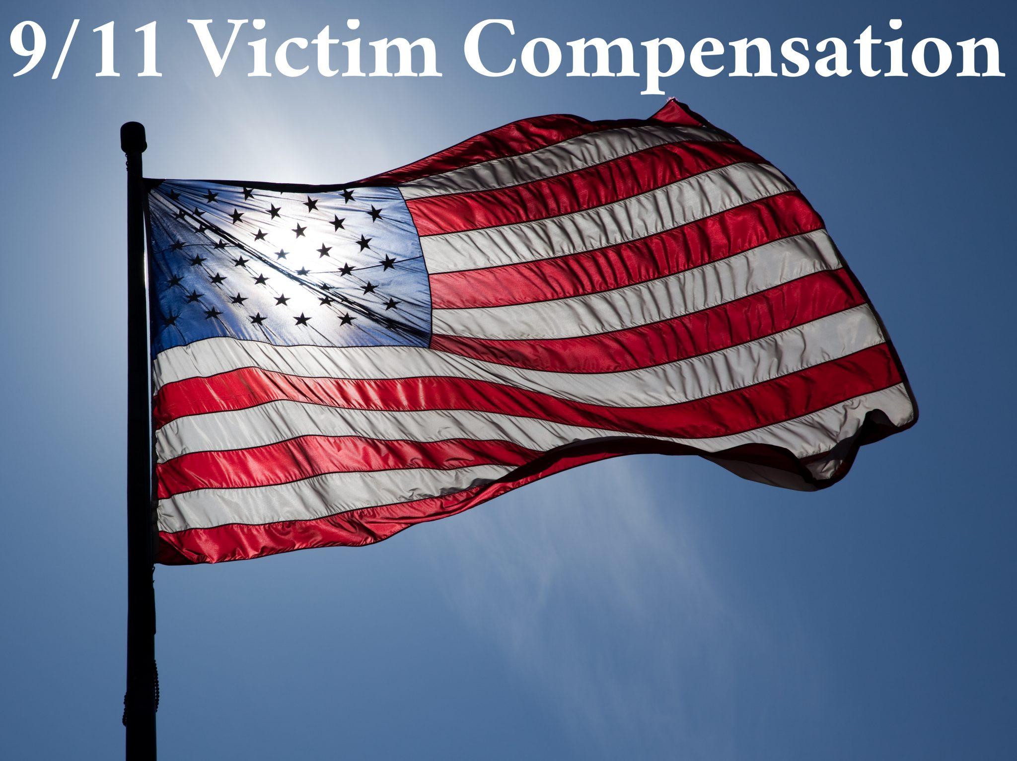 9/11 compensation